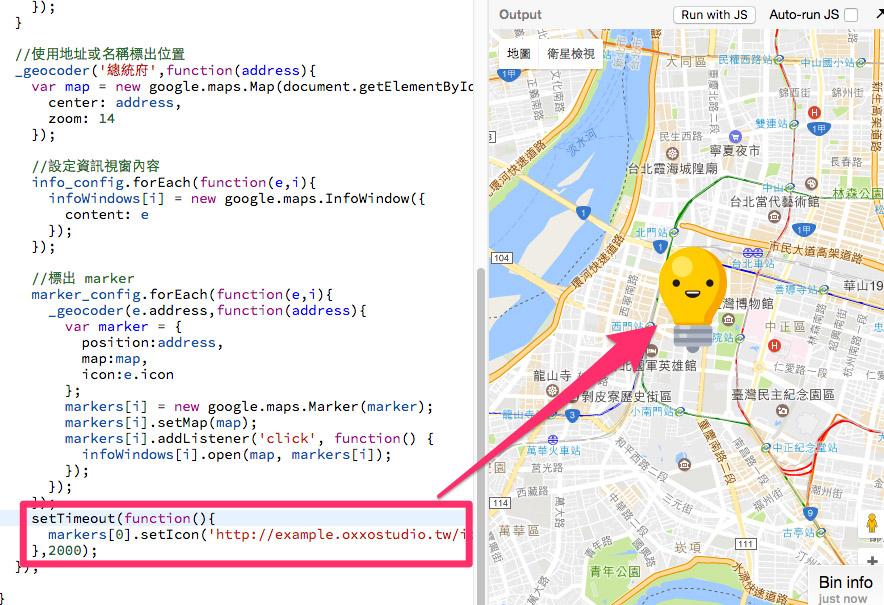 Webduino Google Maps