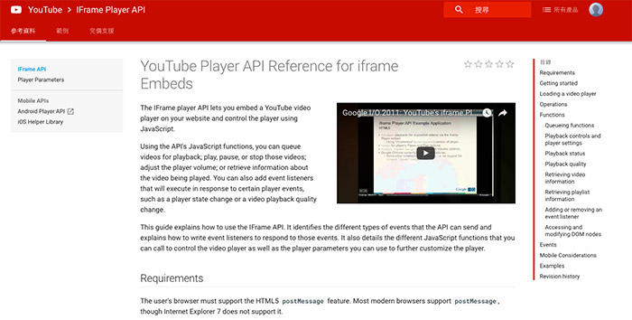 Webduino Youtube