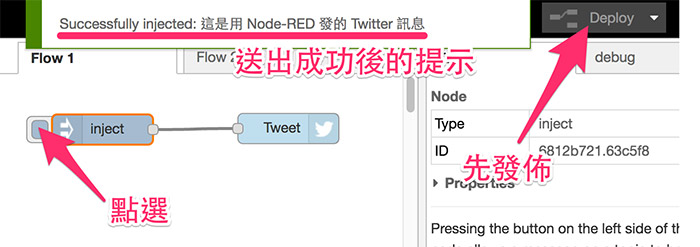 Webduino Node-RED Twitter